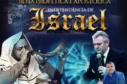 Rota Independência de Israel